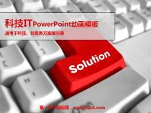 ��性�I�P背景的IT科技互��WPowerPoint模板