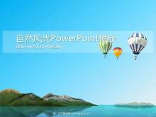 清新简洁的湖光山色自然风光PowerPoint模板下载
