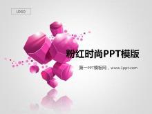 粉色时尚艺术设计PowerPoint模板下载