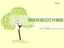 简洁淡雅的绿色环保PowerPoint中国嘻哈tt娱乐平台tt娱乐官网平台