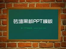 砖墙上的黑板背景教育课堂PowerPoint模板下载