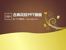 古典金属花纹背景的艺术设计PPT中国嘻哈tt娱乐平台tt娱乐官网平台