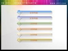 半透明的水晶风格PPT目录模板