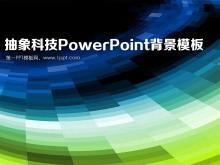 精美的旋转背景的抽象科技PowerPoint封面模板