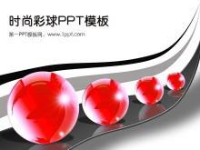 3d立体的时尚彩球PowerPoint模板下载