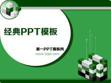 绿色方块背景的经典PowerPoint模板下载