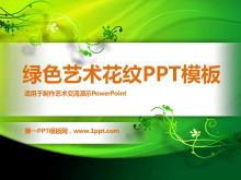 绿色花纹图案背景的艺术设计PowerPoint模板