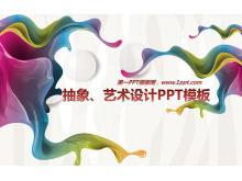 彩色抽象风格的艺术设计PowerPoint模板下载