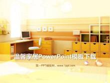 黄色温馨家居PowerPoint模板下载