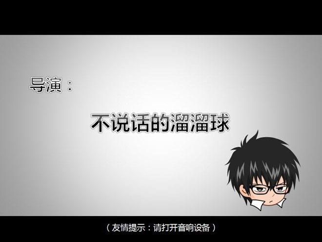 幽默搞笑的《小井游记》315权益保护日ppt模板下载