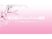 淡雅梅花背景的卡通PowerPoint模板下载