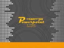 灰色个性非主流PowerPoint中国嘻哈tt娱乐平台tt娱乐官网平台