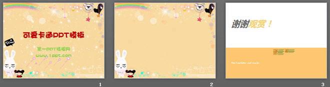 幻灯片模板下载  所属频道:卡通ppt模板 更新时间:2013-11-14 素材
