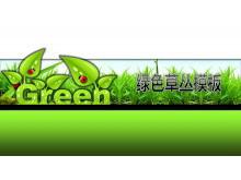绿色草丛卡通幻灯片模板下载
