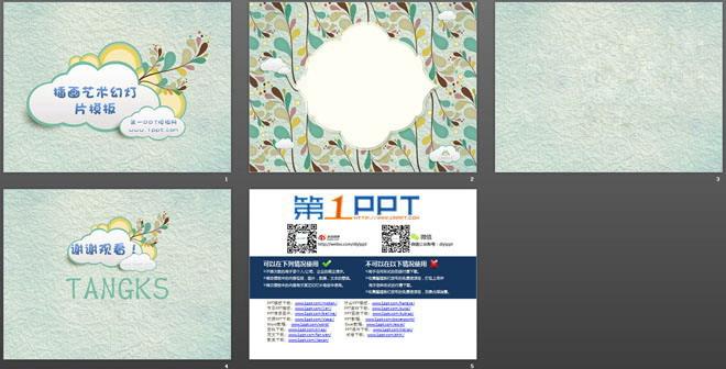美术课件幻灯片模板等;   关键词:淡雅,插画,艺术设计,简洁,简约,简单