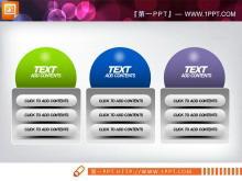 韩国3d立体PPT图表中国嘻哈tt娱乐平台打包tt娱乐官网平台