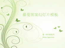 淡雅绿色藤蔓背景的艺术卡通幻灯片模板下载