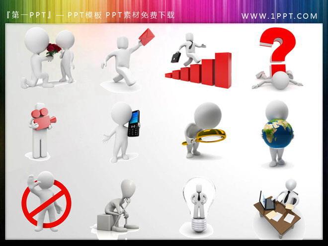 3d小人幻灯片背景图片大全,包括示爱,投信,曲线图,疑问问号,摄像,打