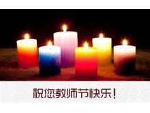两张精美的蜡烛幻灯片背景图片