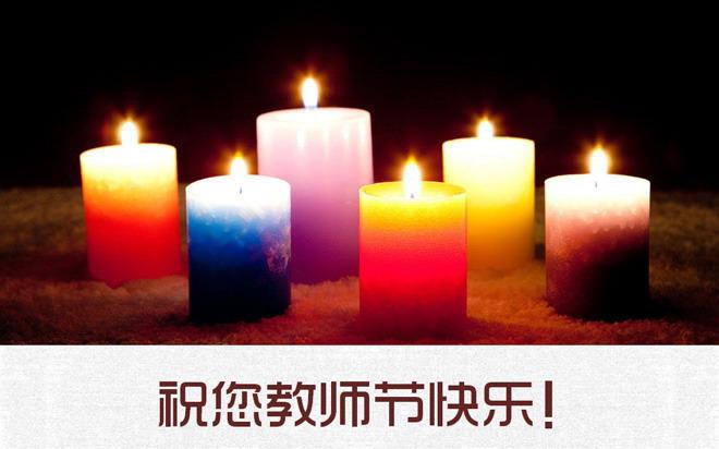 两张精美的蜡烛幻灯片背景图片 - 第一ppt