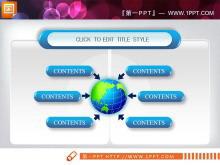 蓝色水晶风格的幻灯片图表中国嘻哈tt娱乐平台打包tt娱乐官网平台