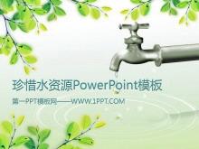 珍惜水资源绿色环保PowerPoint模板下载