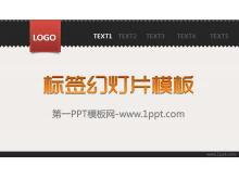 标签网页样式的商务幻灯片中国嘻哈tt娱乐平台tt娱乐官网平台