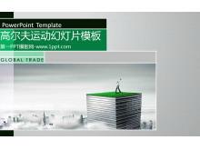 高雅灰背景的高尔夫球运动幻灯片模板下载