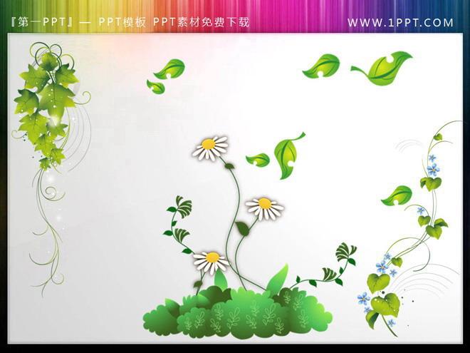 标签:叶子绿叶小花菊花树叶 葡萄藤蔓背景的幻灯片小插图素材 详细