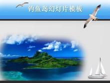 美丽的钓鱼岛PowerPoint模板下载