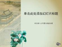 梅�m竹菊荷花背景的古典幻�羝�模板下�d