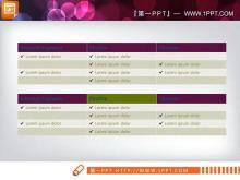 简洁实用的紫色数据表格PowerPoint素材下载