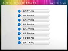 蓝色实用的PowerPoint目录模板下载