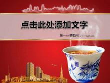 楼盘茶杯背景的大话房地产m88下载
