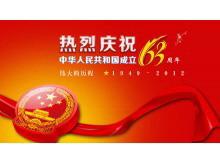 中华人民共和国成立63周年庆典PPT模板