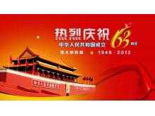 天安门背景的建国63周年PPT模板下载