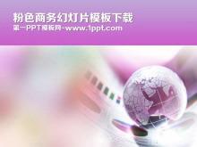 粉色地球背景的商务幻灯片中国嘻哈tt娱乐平台tt娱乐官网平台