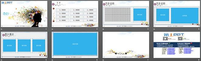 百花仙子春姑娘艺术设计幻灯片模板免费下载