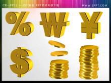 金币货币符号PowerPoint图标素材下载