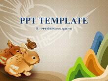 可爱的卡通小兔子背景幻灯片模板下载