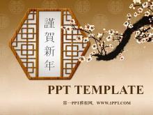 古典中国风风格的春节新年幻灯片中国嘻哈tt娱乐平台tt娱乐官网平台
