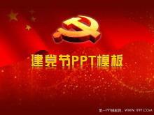 党徽背景的动态建党节幻灯片模板下载