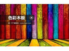 七彩木板幻灯片背景图片下载