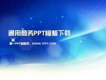通用商务汇报幻灯片中国嘻哈tt娱乐平台tt娱乐官网平台