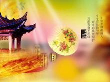江南小调古典中国风PPT片头动画