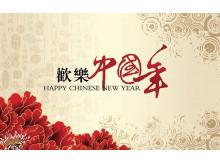 淡雅古朴风格的欢乐中国年PPT模板下载