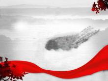 一组实用的中国风幻灯片背景图片下载