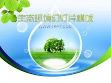 生态环境环境保护幻灯片模板下载