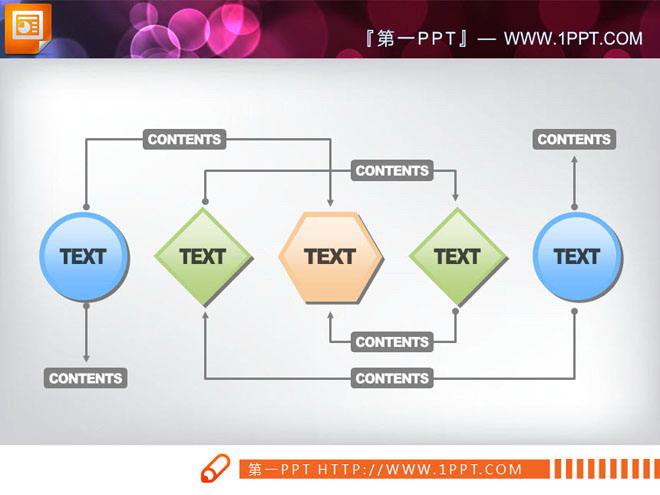 简洁的幻灯片流程图模板下载