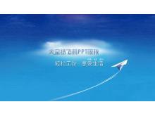 翱翔于蓝天的纸飞机幻灯片模板下载